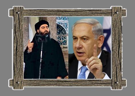 ISISisIsrael